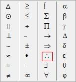 以上给大家介绍了几何画板因为符号的输入方法,这属于数学符号中的一图片