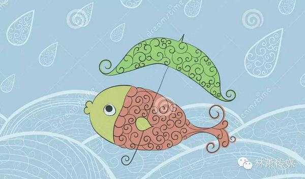 纸编鱼步骤图解
