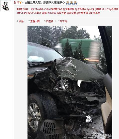 赵传遭遇车祸现场曝光 回应:已无大碍(图)
