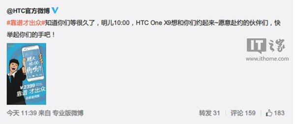 相较以往机型而言,HTC
