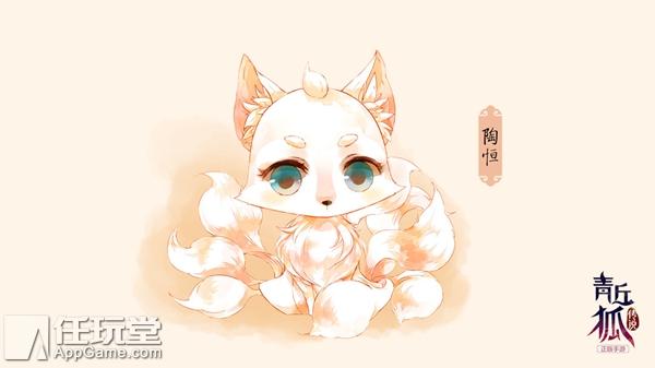 《青丘狐狐狸》手游形象不妥枪对表情包着猫Q版传说加入即将曝光图片