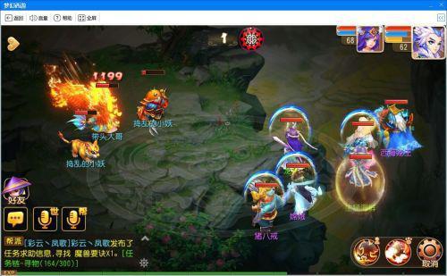 梦幻西游手游电脑版100 送神兽,尽在手游部落