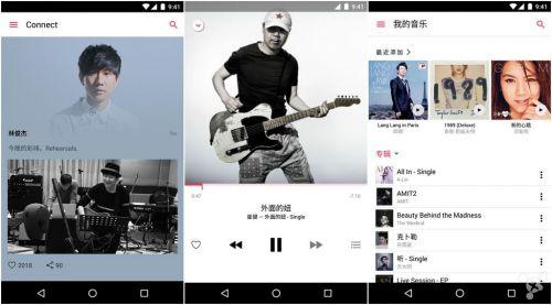 安卓用户有福啦:Music登陆百度手机助