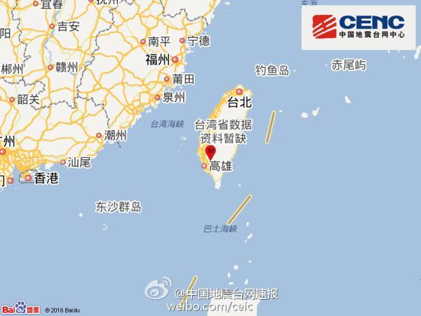 中国地震台网正式测定:2月6日3时57分,台湾高雄市(北纬22.94度,东经120.54度)发生6.7级地震,震源深度15千米。