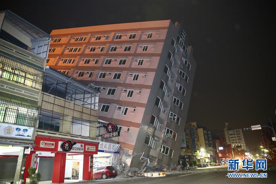 台南新化区京城银行地震中受损(...