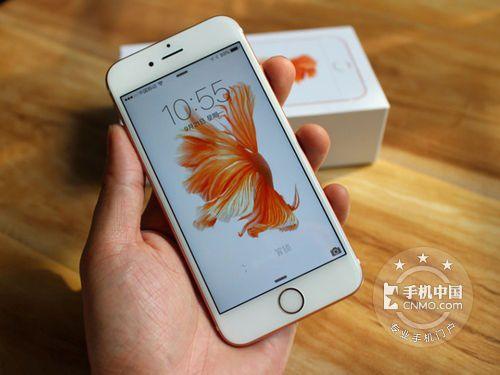 时尚人气智能机 苹果6s价格仅售4100元