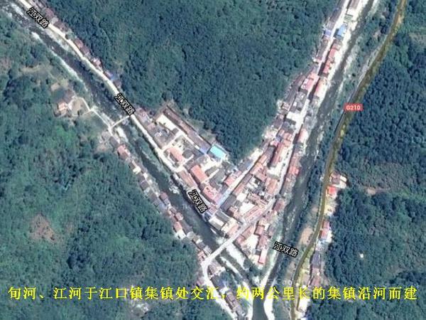 镇安县旅游景点_商洛地区镇安县人口