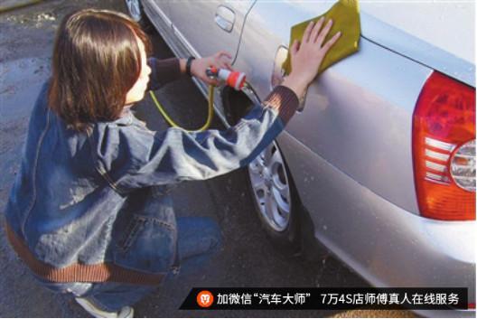 """长途跋涉和长久停放后 车漆、电瓶会""""很受伤""""!_车猫网"""