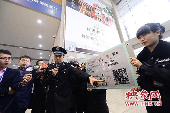 铁路公安提醒广大旅客注意辨别真假火车票