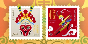 美国发行猴年生肖邮票