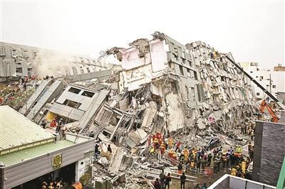 台南市受损最严重的是永康区整栋全倒的维冠金龙大楼