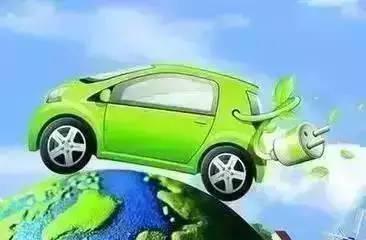 建成3家新能源汽车整车生产企业,生产能力达到