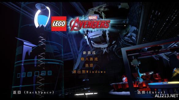 点击进入《乐高:漫威复仇者联盟》游侠LMAO完整汉化补丁下载发布