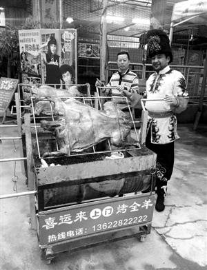 到喜三维酒家吃美食焦作地道(图),新加坡必吃的v酒家运来新疆美食城图片