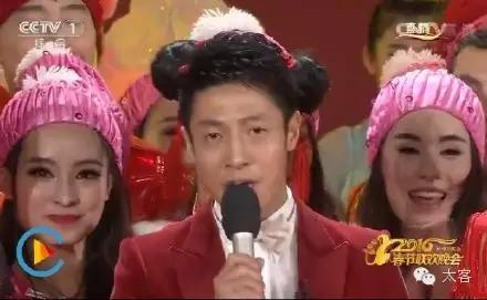 三位女神林心如,梁咏琪和刘涛合唱的《山水中国美》图片