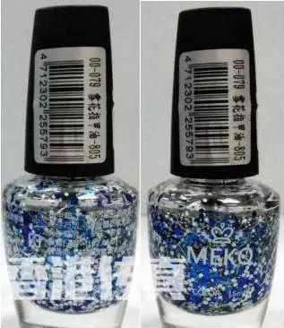 别买 香港化妆品店出售的这几款指甲油甲醛超标