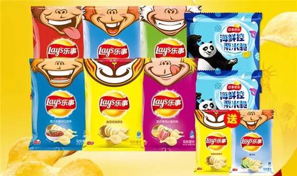 乐事薯片李易峰_【吃货常熟】常熟还有这些超赞猴年限定美食,_-lol猴年限定猴子 ...