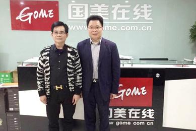 """12月9日,志高集团董事局主席兼总裁李兴浩亲自造访北京国美在线总部,秘密会晤国美在线CEO李俊涛就2016年战略合作进行磋商,双方迅速达成10亿元合作。这是志高在渠道布局上的又一重大动作,也是重量级合作伙伴对于李兴浩""""重返三甲战略""""的强烈支持。"""