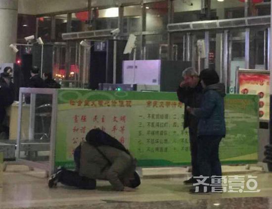 山东男子外出打工 火车站内向八旬父母长跪(图)