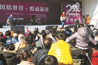 英国野猫乐队重登北京朝阳国际风情节舞台