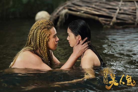 罗志祥林允《美人鱼》中为人鱼族图片