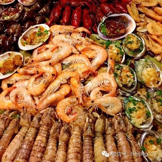 各种海鲜大咖!北京聚会吃饭好去处