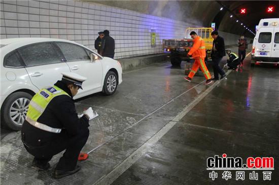 山西高速交警四支队十大队联合多部门开展隧道突发事件