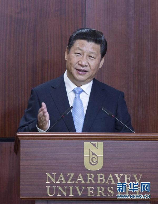2013年9月7日,国家主席习近平在哈萨克斯坦纳扎尔巴耶夫大学发表题为《弘扬人民友谊 共创美好未来》的重要演讲。新华社记者王晔摄