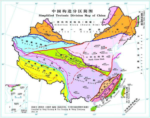 正文  中国斑岩型铜矿分布图 【欢迎关注文科学习的微信公众号: 地理