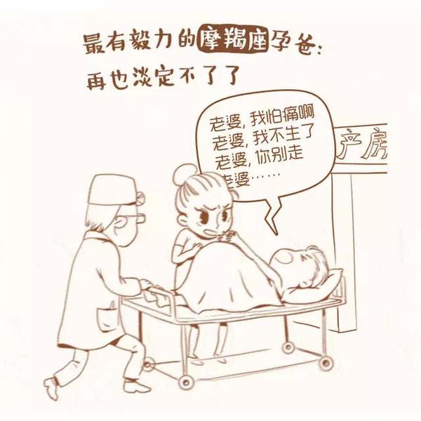 怀孕手绘卡通图片