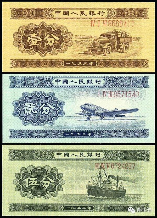 人民币图片大全 人民币大全套高清图片!(其中有的已值700万)