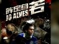 视频-前巴西国脚抵达南京 若正式加盟江苏苏宁