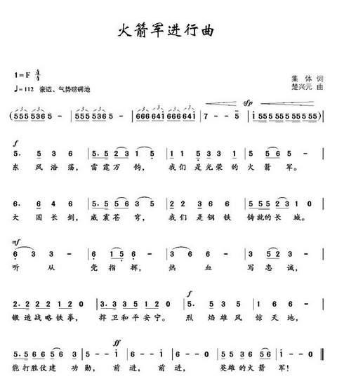 草东《山海》钢琴谱