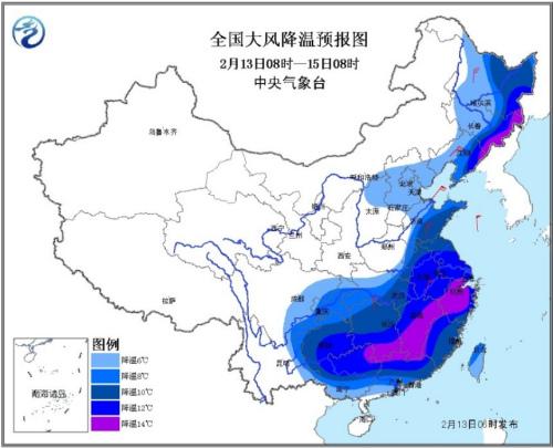 中央气象台发布寒潮黄色预警 中东部大风强降温
