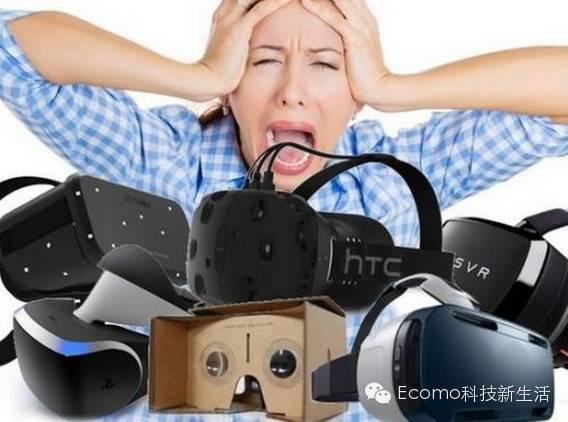 只会用VR眼镜玩游戏?7