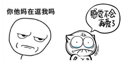 动漫 简笔画 卡通 漫画 手绘 头像 线稿 430_220