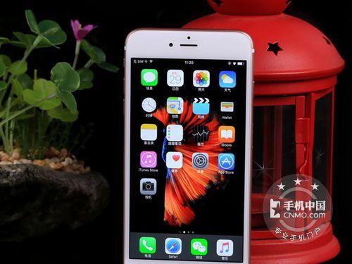 it数码资讯滚动_搜狐手机苹果中国江苏新闻行情iphone6splus搜寻器手机图片