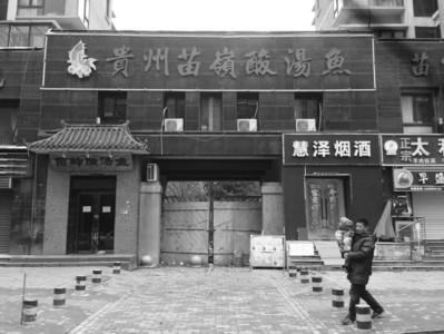合肥一饭馆老板娘遭割喉身亡 嫌犯曾杀人后改名