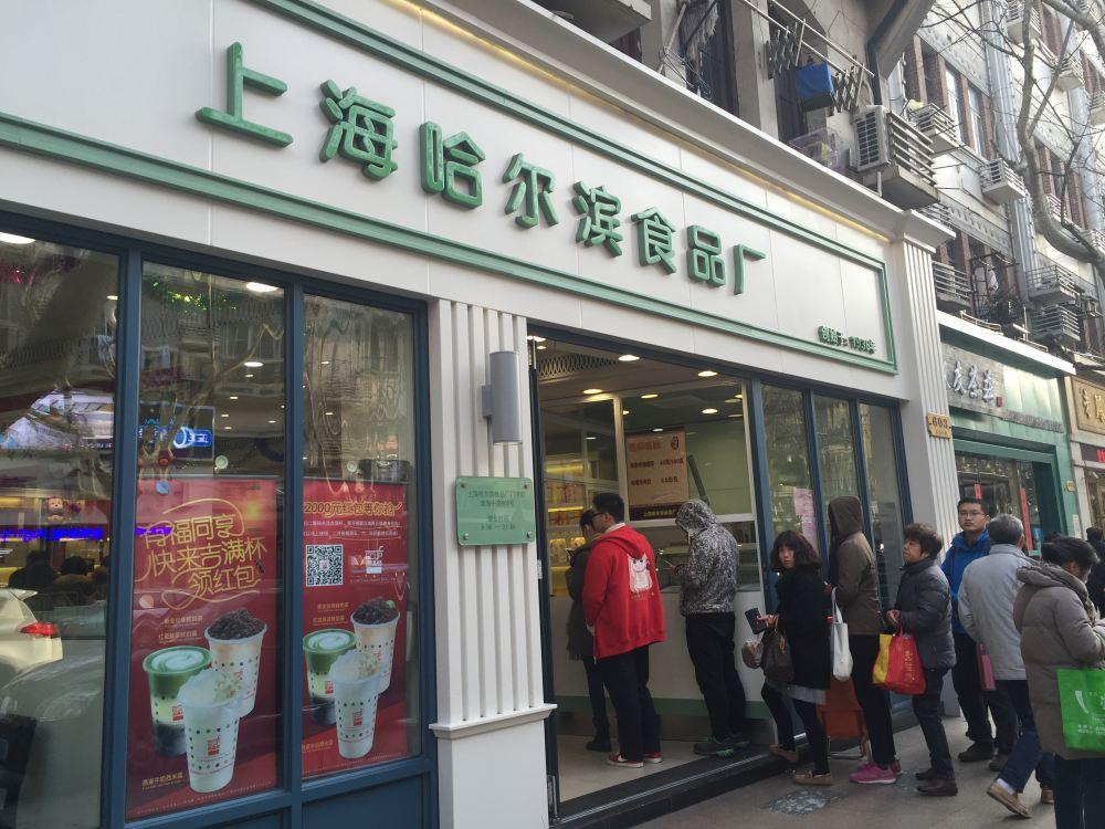 """上海哈尔滨食品厂等""""老字号""""门口排起了长龙"""