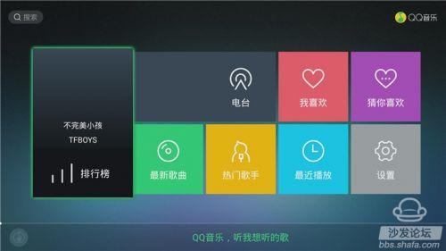 在音乐、互联网等其他版块中,开博尔Q7默认与QQ音乐以及电视家浏览器,简单直接地提供了丰富的影视内容,但用户也可以通过安装沙发管家来下载更多更精彩的第三方应用。通过沙发管家自带的设备检测功能来测试一下开博尔Q7~
