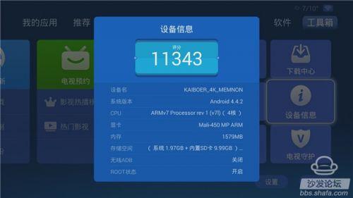 开博尔Q9次世代4K蓝光播放器得到了11343的高分,晨星(Mstar)MSO9180四核芯片,四核高速GPU图像渲染引擎,支持4K视频播放与4K点对点输出,可实现H.265硬解码,还带有USB3.0接口和SATA接口的硬盘仓,十分强大的扩展功能使得开博尔Q9次世代的真实评分还要远大于硬件配置。