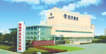 集团核心企业江苏中天科技股份有限公司于2002年在上海证券交易所上市