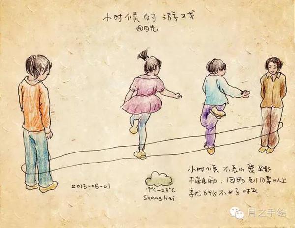 一个70后女画家手绘童年