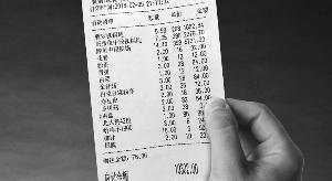 江苏游客称在哈尔滨吃鱼被宰 与店方理论时被打