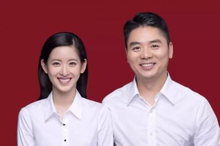 教师散布奶茶刘强东3000万分手费谣言 被判赔5万