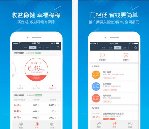 手游资讯app_it数码新闻滚动_搜狐资讯    据了解,蚂蚁聚宝app是蚂蚁金服集团旗下