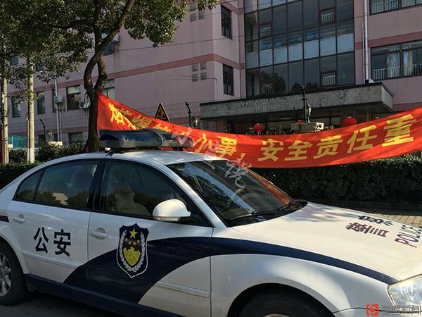 上海闵行区一家敬老院内发生命案。
