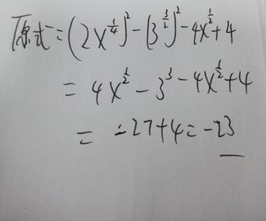 s型曲线学车图解