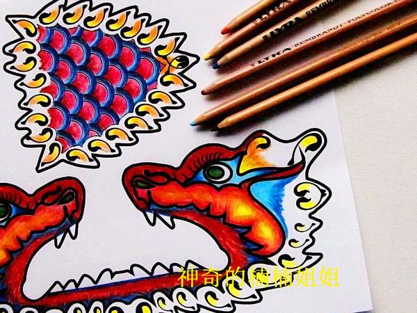 玩耍简笔画彩色