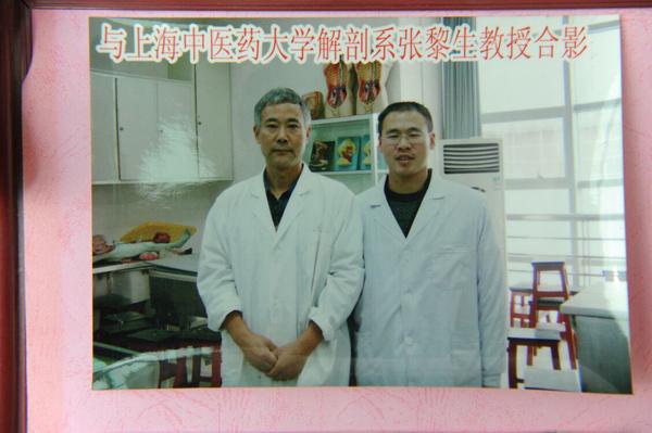 """陈飞庆和他的""""伏羲针法""""活泥鳅吞进肚子里会死吗图片"""